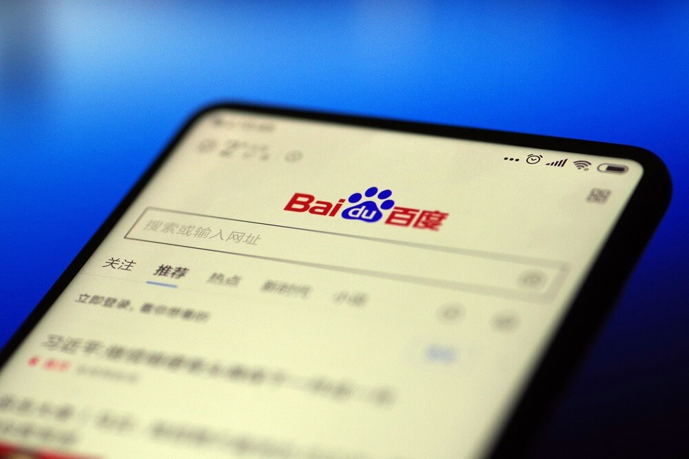 Baidu is a Chinese social media platform and search engine.
