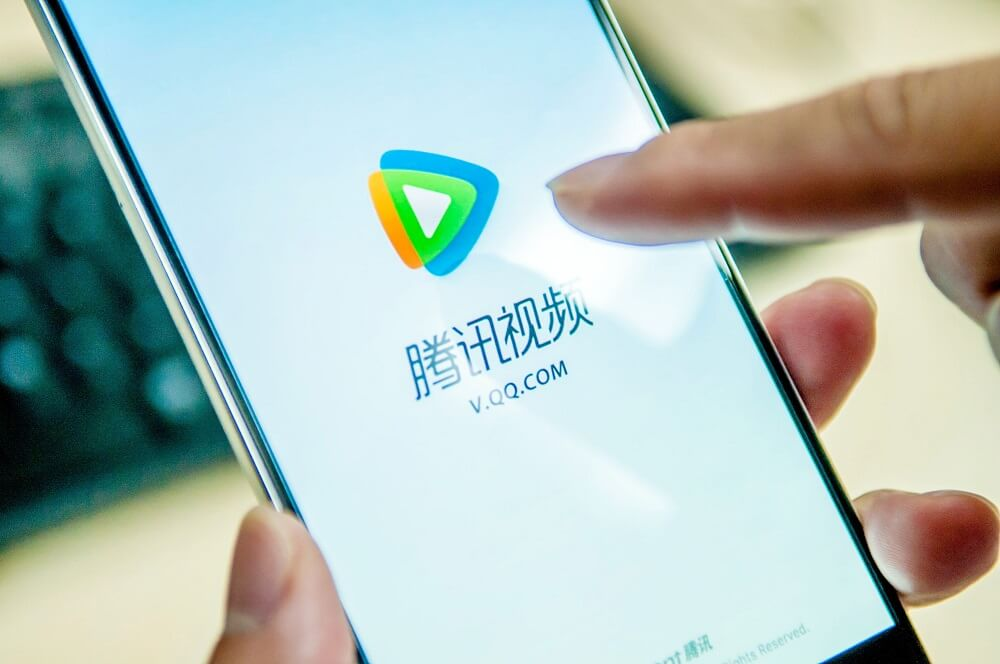 Tencent QQ, a Chinese instant messaging app