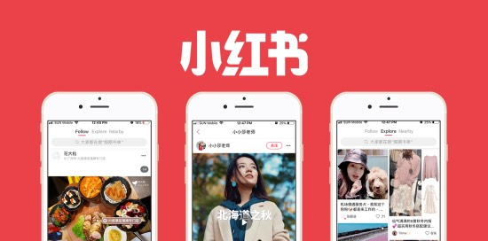 Xiaohongshu is a Chinese social media and e-commerce platform