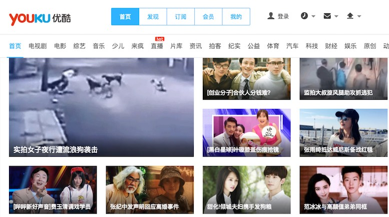 Youku, a Chinese social media for streaming long-form videos
